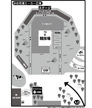 会場マップ最終+.jpg